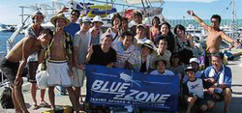 BLUE ZONE staff
