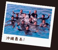 沖縄最高!シュノーケリングを楽しみました